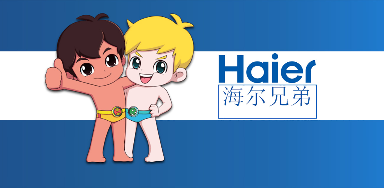 海尔集团-海尔兄弟超级IP激活